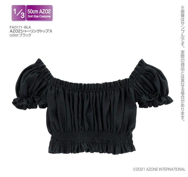 FAO171【48/50cmドール用】AZO2 シャーリング..