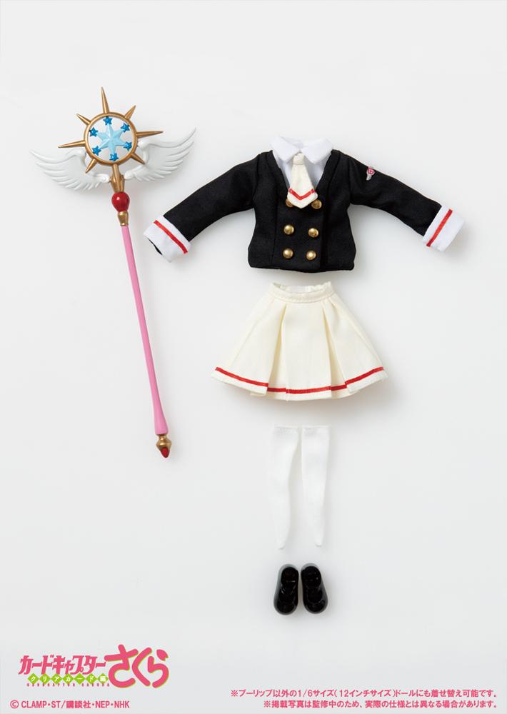 カードキャプターさくら/カードキャプターさくら クリアカード編/アウトフィットセレクション 友枝中学校制服(Tomoeda Middle School uniform)