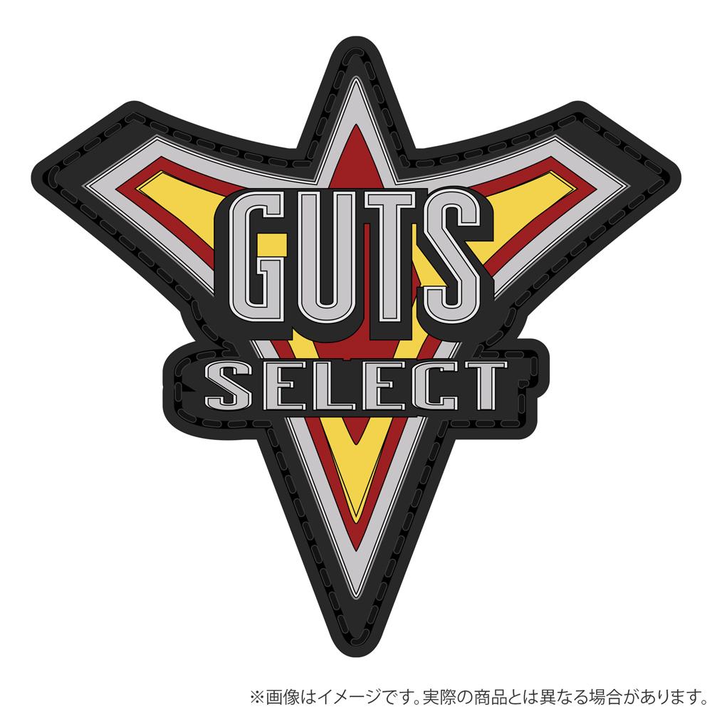 GUTS-SELECT PVCパッチ