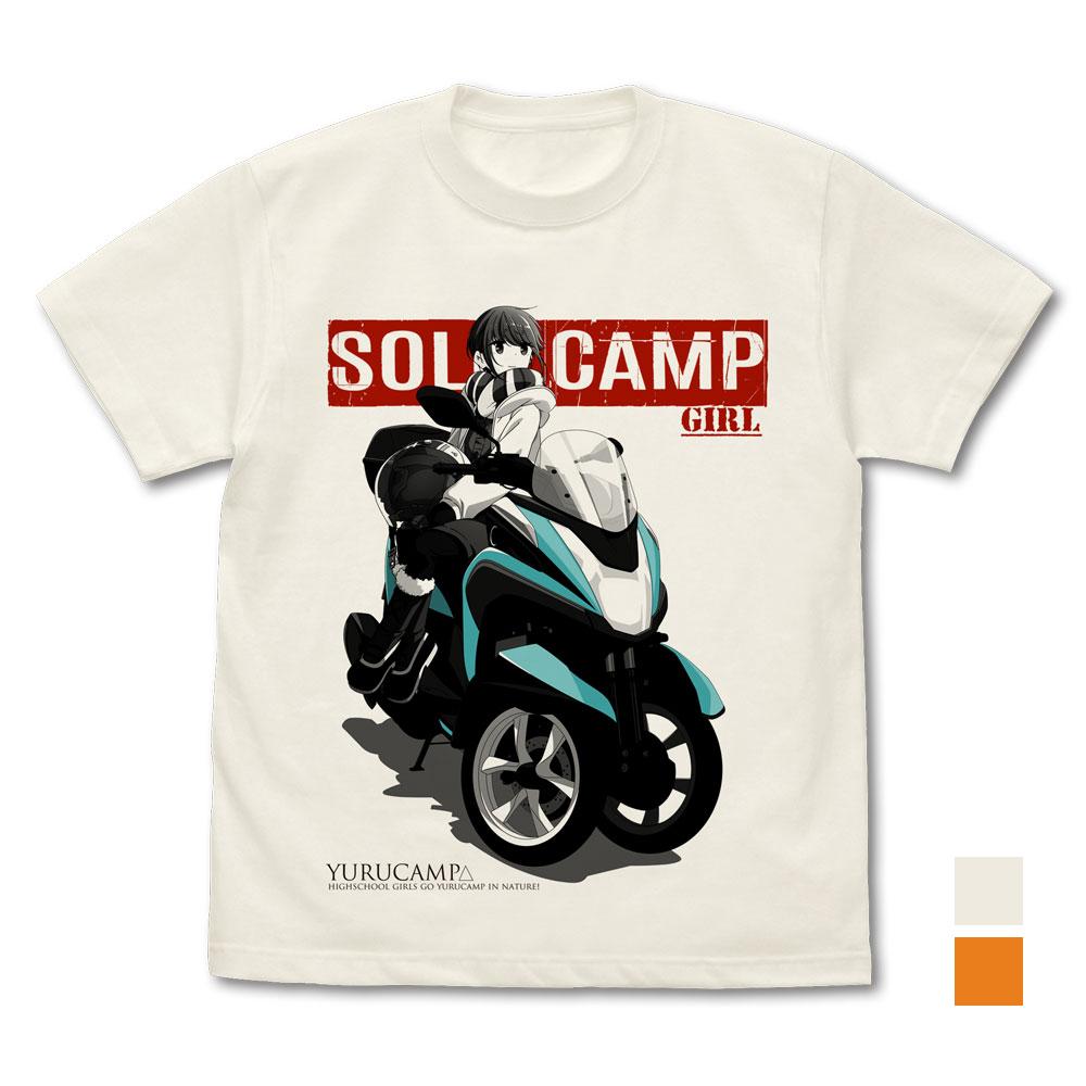 志摩リンと三輪バイク Tシャツ