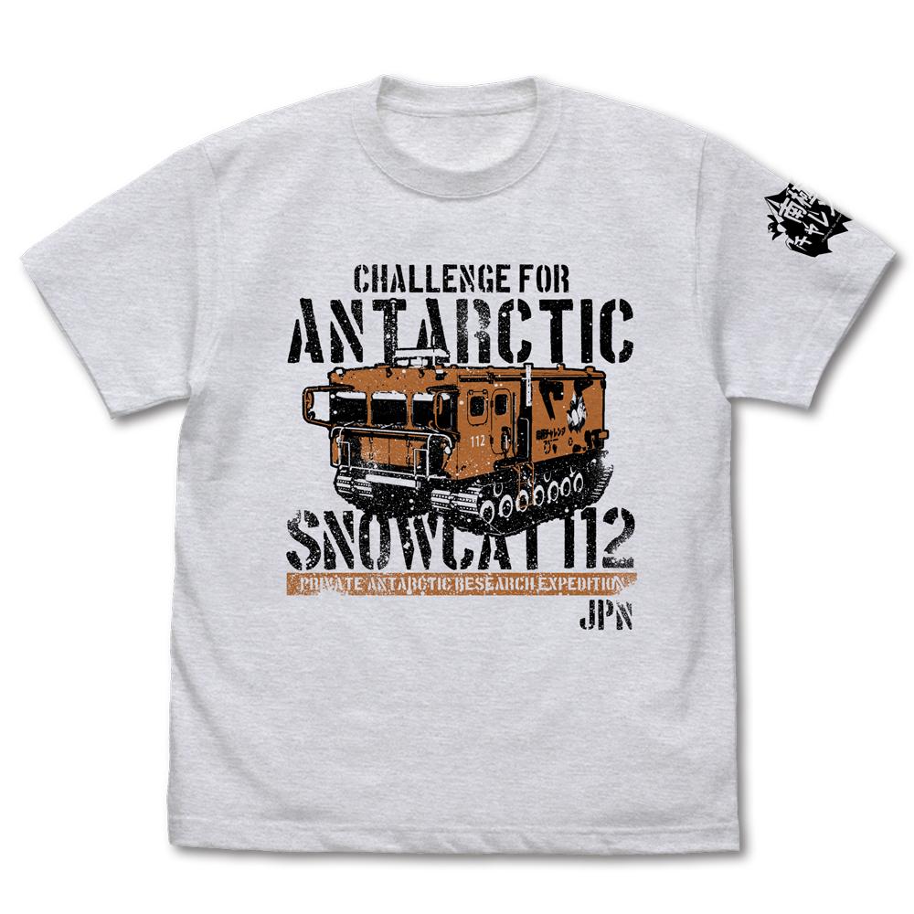 南極チャレンジ雪上車 Tシャツ