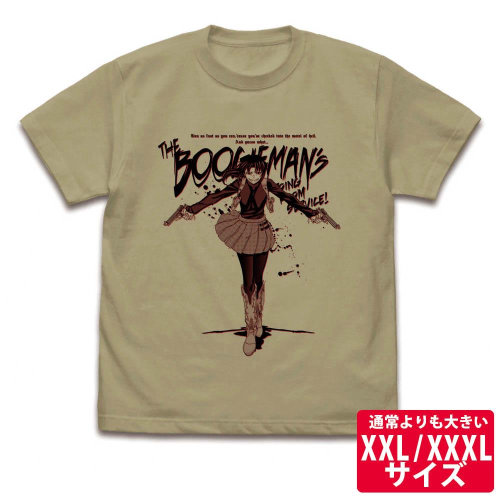 ★限定★ブギーマンに喰われるぞォ Tシャツ(XXL/XXXL..