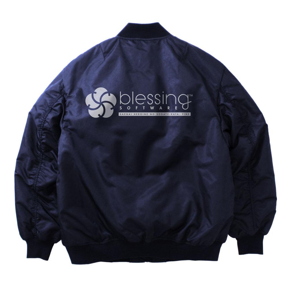 blessing software(6年後ver.) MA-..