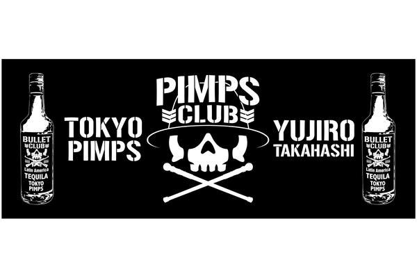 高橋裕二郎「PIMPS CLUB」スポーツタオル