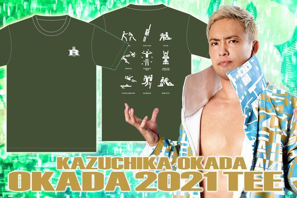 オカダ・カズチカ「OKADA 2021」Tシャツ