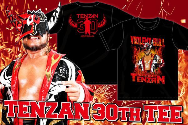 天山広吉「TENZAN 30th」Tシャツ