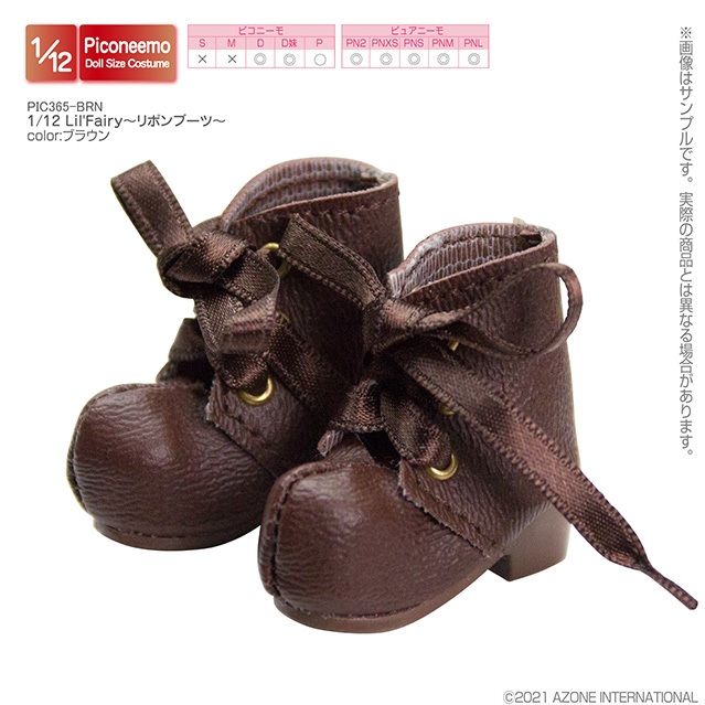 AZONE/ピコニーモ/PIC365【1/12サイズドール用】Lil' Fairy~リボンブーツ~