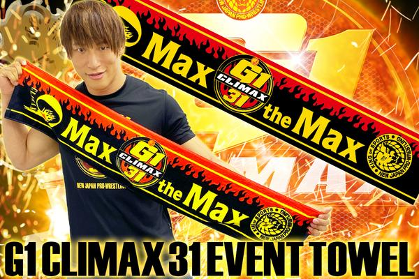 G1 CLIMAX 31 大会記念 マフラータオル