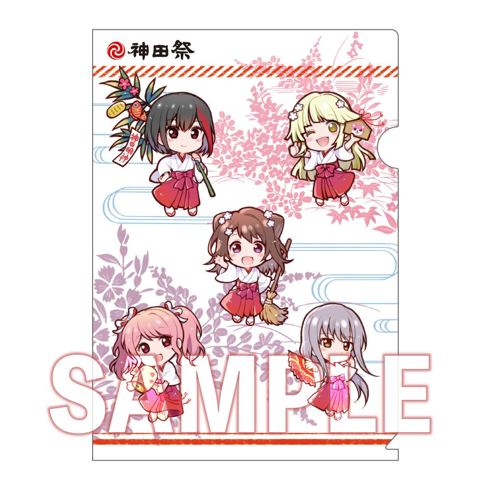 ★限定★バンドリ!神田祭コラボ クリアファイル<SD>