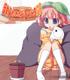 ラジオCD 「ほめられてのびるらじおPP」 Vol.2
