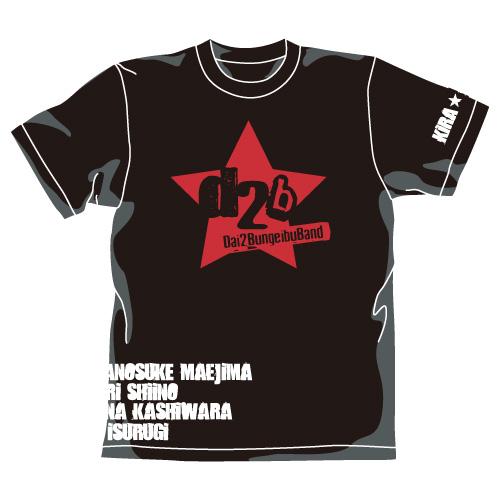 キラ☆キラ/キラ☆キラ/d2bTシャツ