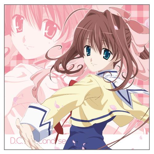 D.C. ダ・カーポ/D.C.II S.S./D.C.IIS.S.音姫クッションカバー