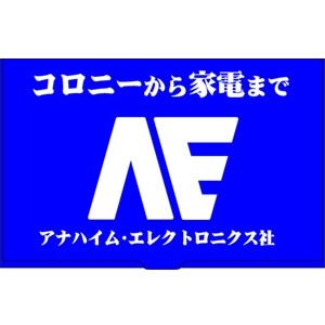 ガンダム/機動戦士Zガンダム/アナハイム社 名刺ケース
