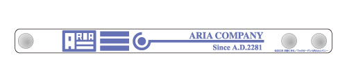 ARIA/ARIA The ORIGINATION/ARIAカンパニーレザーブレス