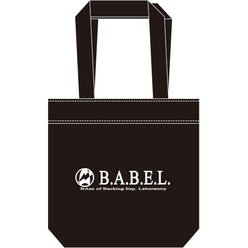 絶対可憐チルドレン/絶対可憐チルドレン/B.A.B.E.L.トートバッグ