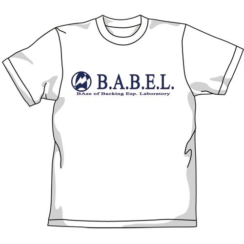 絶対可憐チルドレン/絶対可憐チルドレン/B.A.B.E.L.Tシャツ