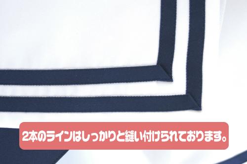 CLANNAD-クラナド-/CLANNAD-クラナド-/クラナド 3年女子制服 夏服ジャケットセット
