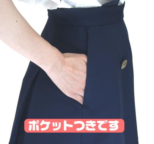 CLANNAD-クラナド-/CLANNAD-クラナド-/クラナド 女子制服 夏服ワンピース