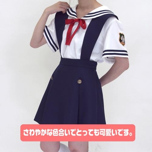 CLANNAD-クラナド-/CLANNAD-クラナド-/【受注生産商品】クラナド 1年女子制服 夏服ジャケットセット