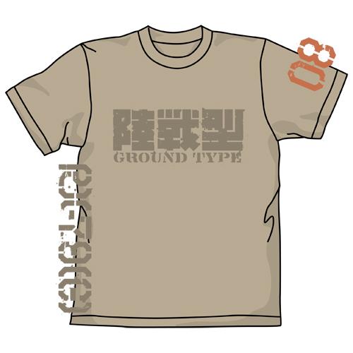 ガンダム/機動戦士ガンダム第08MS小隊/陸戦型ガンダムTシャツ