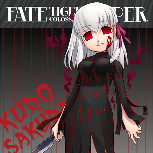 Fate/Fate/tiger colosseum upper/タイガーころしあむアッパー・桜クッションカバー
