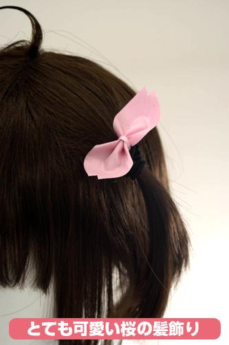ToHeart/ToHeart2/このみの髪飾り