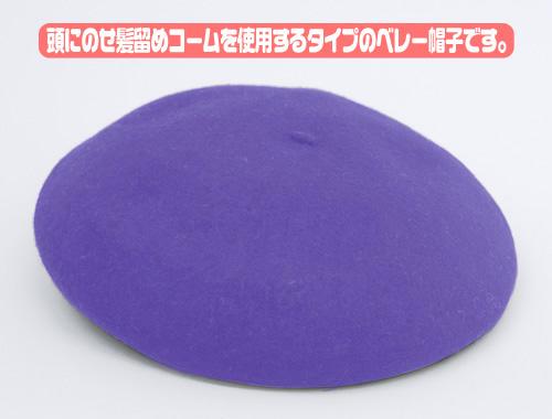 絶対可憐チルドレン/絶対可憐チルドレン/ザ・チルドレン制服 帽子
