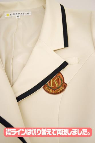 ヒャッコ/ヒャッコ/上園学園 女子制服 ジャケット