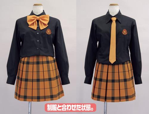 ヒャッコ/ヒャッコ/上園学園 女子制服 シャツ