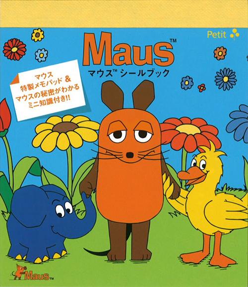 MAUS/MAUS(TM)/マウス シールブック