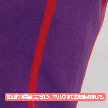 超時空要塞マクロス/マクロスFRONTIER/シェリル・ノーム ステージ衣装