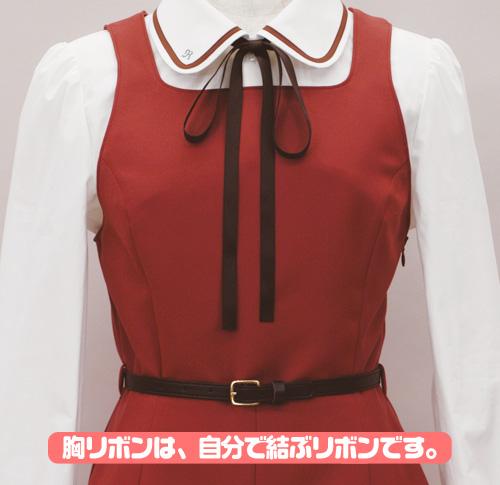 CANVAS/CANVAS3/私立繚乱学園 女子制服 セット