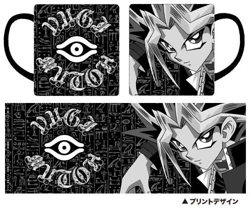 遊☆戯☆王/遊☆戯☆王デュエルモンスターズ/遊戯マグカップ