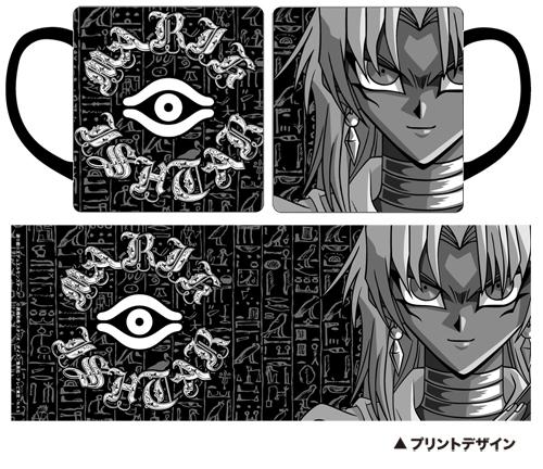 遊☆戯☆王/遊☆戯☆王デュエルモンスターズ/マリクマグカップ