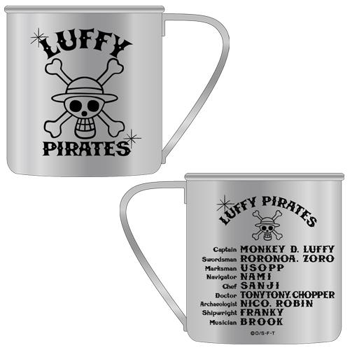 ONE PIECE/ワンピース/ルフィパイレーツステンレスマグカップ