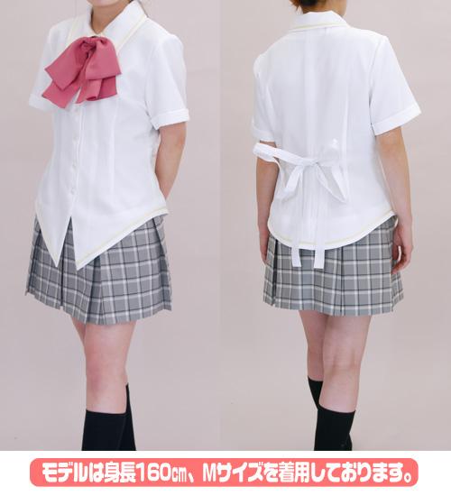 リトルバスターズ!/リトルバスターズ!/リトルバスターズ!女子制服夏スカート