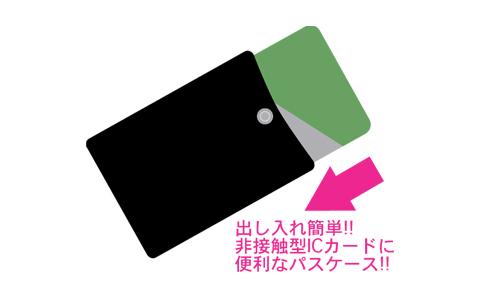 ハヤテのごとく!/ハヤテのごとく!!2nd Season/桂ヒナギクパスケース