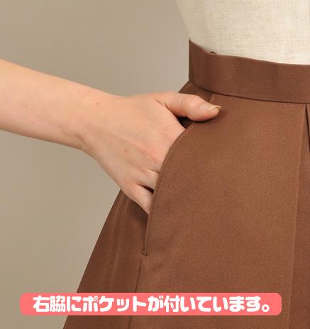まりあ†ほりっく/まりあ†ほりっく/天の妃女学院制服/ロングスカート