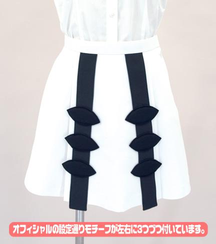 アスラクライン/アスラクライン/私立洛芦和高校女子制服 スカート