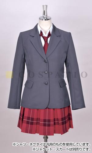 初恋限定。/初恋限定。/水仙寺高校女子制服 ジャケット