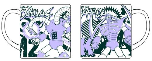 真マジンガー 衝撃!Z編/真マジンガー 衝撃!Z編/ガラダ&ダブラスマグカップ