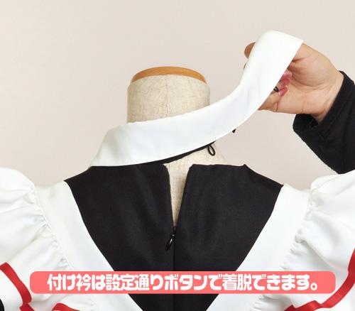 まりあ†ほりっく/まりあ†ほりっく/汐王寺茉莉花 メイド服セット