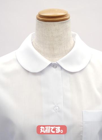 メーカーオリジナル/COSPATIOセレクト商品/女子ブラウス丸襟/長袖