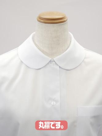メーカーオリジナル/COSPATIOセレクト商品/女子ブラウス丸襟/半袖