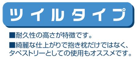 咲-Saki-/咲-Saki-/原村和抱き枕カバー