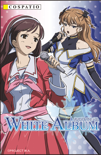 WHITE ALBUM/TVアニメ「WHITE ALBUM」/緒方理奈アニメ版ステージ衣装