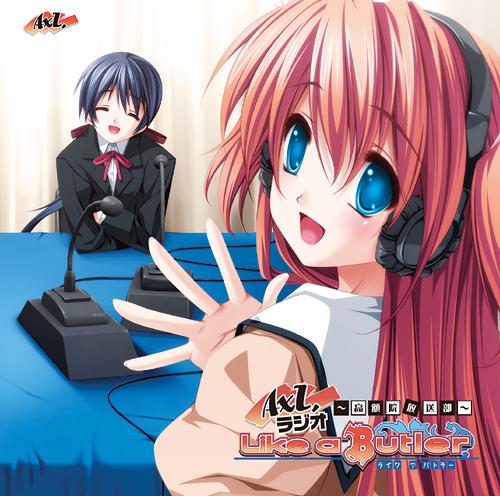 Like a Butler/Like a Butler/ラジオCD 「AXLラジオ「Like a Butler」~高額院放送部~」