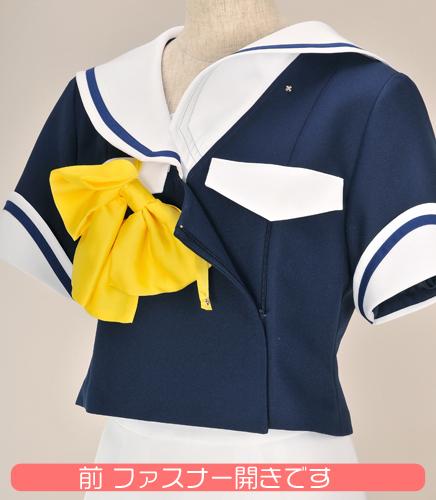 そらいろ/そらいろ/そらいろ 女子制服 ジャケットセット