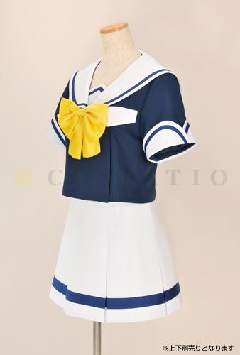 そらいろ/そらいろ/そらいろ 女子制服 スカート