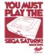 SEGA/セガサターン/セガサターンTシャツ